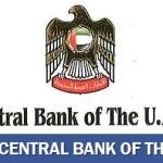 Huge Job Vacancies in Central Bank of the United Arab Emirates@UAE