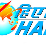 Hindustan Aeronautical Limited (HAL) hiring for Medical Officer||JAN2016