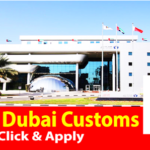 Latest Job Vacancies in Dubai Customs 2018 | Any Graduate/ Any Degree / Diploma / ITI |Btech | MBA | +2 | Post Graduates  | Dubai,UAE[Register Your CV]