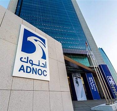 Abu Dhabi National Oil Company need staff [APPLY ONLINE] | ListenToJobs